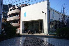 New Blue Bottle Coffee in Kiyosumi, Tokyo Designed by Jo Nagasaka | Spoon & Tamago