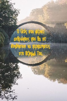 Orthodox Christianity, Picture Quotes, Religion, Spirituality, Feelings, Amen, Movie Posters, Pictures, Jesus Christ