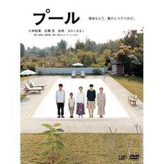 タイ・チェンマイを舞台に、家族の意味や自由に生きることのみずみずしさを描いたストーリー。娘を日本に置いてチェンマイで暮らす母・京子を小林聡美さん、その真意を知りたくて母を訪ねてくる娘・さよをモデルの伽奈さんが演じています。