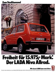 Lada Niva (1980) My father drove this car for years.