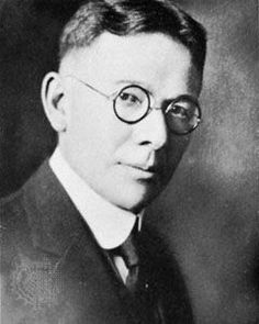 was an American psychologist, noted as a pioneer in educational psychology in the early 20th century at the Stanford Graduate School of Education. He is best known for his revision of the Stanford-Binet IQ test and for initiating the longitudinal study of children with high IQs called the Genetic Studies of Genius.[1] He was a prominent eugenicist and was a member of the Human Betterment Foundation.