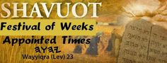 pentecostal oath