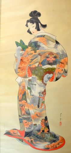 Japanese scroll painting of a lady in a kimono, stamped and with calligraphy  