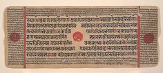 Page from a Dispersed Kalpa Sutra (Jain Book of Rituals)   India (Gujarat)   The Met