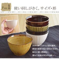 普段使いやおもてなしに、和のカラーが人気のボウルです。。和のスモールボウル アウトレット小鉢/和食器/ボウル/湯呑み/スープカップ/デザートカップ/サラダボウル Ceramics, Tableware, Hall Pottery, Dinnerware, Dishes, Clay Crafts, Ceramic Art, Clay Pots, Ceramic Pottery
