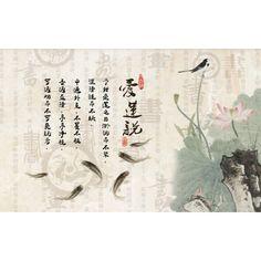 papier peint zen asiatique calligraphie avec les les lotus et les poissons