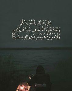 121 Best Hd Wallpaper Images Islamic Art Calligraphy