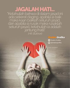 Muslim Quotes, Islamic Quotes, Ldr, Shakira, Quotations, Poster, Qoutes, Quotes, Posters