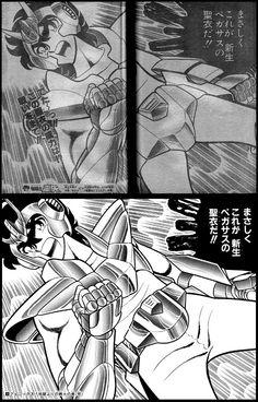 Saint Seiya, top: weekly jump 28 1986, bottom: jump comics volume 3
