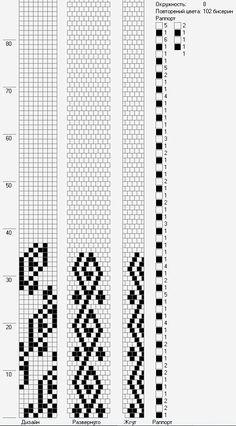 %D1%80%D0%BE%D0%BC%D0%B1%D1%8B+8.bmp (499×902)