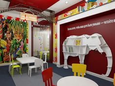 Kids Playroom, AnaKleo, Moscow, RUSSIA