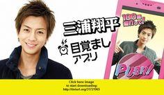 Shohei Miura�s Alarm Clock app , Android , torrent, downloads, rapidshare, filesonic, hotfile, megaupload, fileserve
