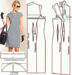 Amazing Sewing Patterns Clone Your Clothes Ideas. Enchanting Sewing Patterns Clone Your Clothes Ideas. Sewing Paterns, Easy Sewing Patterns, Clothing Patterns, Dress Patterns, Pattern Sewing, Pants Pattern, Costura Fashion, Sewing Blouses, Sewing Pants