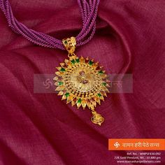 #Magnificent #Marvelous #Pleasing #Gold #Pendent from our exclusive collection.