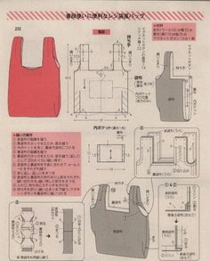 Exceptional 30 Sewing tips are offered on our internet sit Bag Patterns To Sew, Sewing Patterns, Sewing Hacks, Sewing Projects, Sewing Tips, Japanese Knot Bag, Japanese Books, Fabric Bags, Fabric Scraps