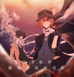 Chuuya et dazai Dazai Bungou Stray Dogs, Stray Dogs Anime, Manga Anime, Anime Art, Chuuya Nakahara, Gekkan Shoujo, Dazai Osamu, Anime Ships, Awesome Anime