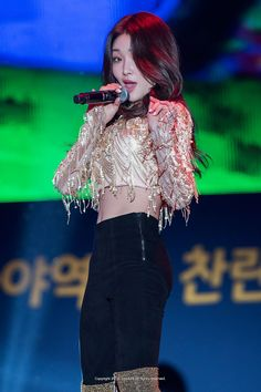 Photo album containing 17 pictures of Chungha K Pop, Cool Girl, My Girl, Chung Ah, Pretty Asian, Music People, Korean Music, Kpop Fashion, Her Music