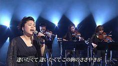 """「 木蘭の涙 」  夏川りみ  """"Rimi Natsukawa"""" (+playlist)"""