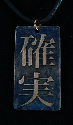 "Pendant, etched copper with patina, kanji for ""No doubt"" 001 by crquack on Etsy"