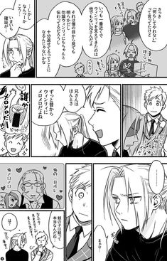 はなやま (@inunekokawaE) さんの漫画 | 30作目 | ツイコミ(仮) Fullmetal Alchemist Edward, Fullmetal Alchemist Brotherhood, Edward Elric, Anime Couples Manga, Manhwa, Fictional Characters, Comic, Games, Twitter