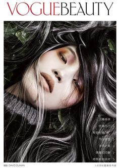 "Vogue China Beauty Cover "" Silent Forest"" | Model : Chiharu Okunugi, Photo: David Dunan, Stylist: Rebecca Corbin Murray, Hairstylist: Nicolas Jurnjack, Make up: Alice Ghendrih, Manicure: Lucia Chaptene http://nicolasjurnjack.com/covers/"