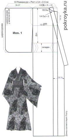 Выкройка японского кимоно | pokroyka.ru-как сшить юбку, брюки, платье, пиджак, журналы по шитью