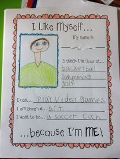 Response Sheet for I Like Myself by Karen Beaumont!