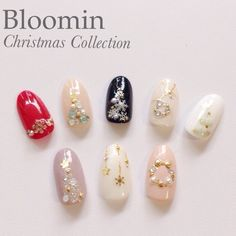 130 adorable christmas nails for the loveliest girls in the world - page 8 > Homemytri. Holiday Nail Art, Xmas Nails, Winter Nail Art, Christmas Nail Art, Winter Nails, Xmas Nail Designs, Winter Nail Designs, Colorful Nail Designs, Nail Art Designs