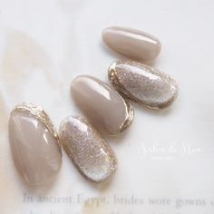 Elegant Nail Designs, Elegant Nails, Stylish Nails, New Nail Art Design, Nail Art Designs, Claw Nails, Gel Nails, Japan Nail Art, Fiberglass Nails