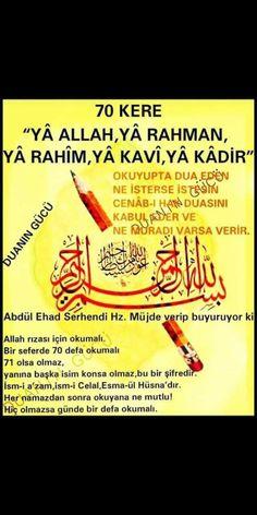 Islam Quran, Allah, Quotes, Rage, Amigurumi, Childhood Education, Prayer, Quotations, God