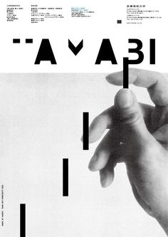 Tamabi | Tama Art University
