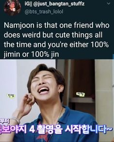 Namjoon, Bts Bangtan Boy, Bts Funny Videos, Bts Memes Hilarious, K Pop Wallpaper, Cypher Pt 4, Bts Playlist, Bts Tweet, Bts Rap Monster