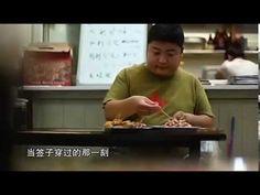 【央視永久禁播】舌尖上的中國真TM2 高清無印完整版