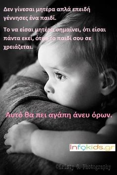 My Children, Kids And Parenting, Love Quotes, Letters, Words, Bebe, Simple Love Quotes, My Boys, Letter