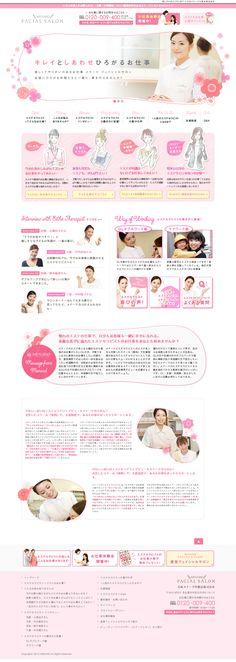 メナードエステセラピスト求人サイト|SANKOU! Web Design, Graph Design, Site Design, Web Colors, Pink Tone, Edm, Banner, Layout, Japan