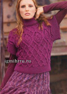 Узорчатый шерстяной пуловер цвета цикламена. Вязание спицами  Пуловеры без рукавов отлично сочетаются с блузками и  футболками. Эта модель из ромбов и кос подкупает также модным оттенком цикламена
