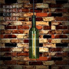 Индивидуальность винтаж Виды Тайвань ликера loquacious свет Американский океан села красный Балкон гостиницы кафа столовой бутылки напитка висит свет - Интернет-магазин Мой ТаоБао