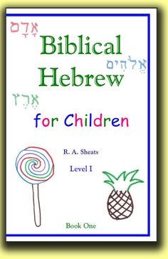 Biblical Hebrew For Children Is A Fun Entertaining And Kid Friendly Method