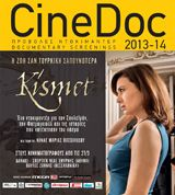 Kismet, Η Ζωή σαν τούρκικη σαπουνόπερα Hollywood Celebrities, Movies, Films, Cinema, Movie, Film, Movie Quotes, Movie Theater, Cinematography