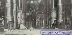 alaaqal: المدينة المنورة(ج2)