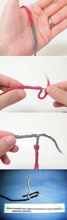 Способы соединения разной пряжи при вязании.