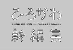 hne_logo011.gif (760×521)