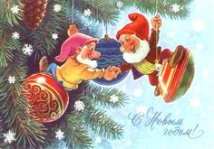 Vintage Russian Postcard - Happy New Year - Congratulation of gnomes. Gnomes on a christmas tree decoration. Postcard signed Printed in USSR Russia, 1990 Size: * cm Vintage Christmas Cards, Christmas Images, Christmas Greetings, Vintage Cards, Vintage Postcards, Vintage Happy New Year, Happy New Year Cards, Xmas Tree, Christmas Tree Decorations