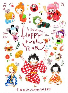 Read Happy New Year from the story Zoro x Luffy / onepiece đồng nhân by hiyokai (Hi! Ace And Luffy, Real Anime, One Piece Pictures, One Peace, Happy New Year 2020, Piece Of Me, Cute Funny Animals, Me Me Me Anime, Chibi