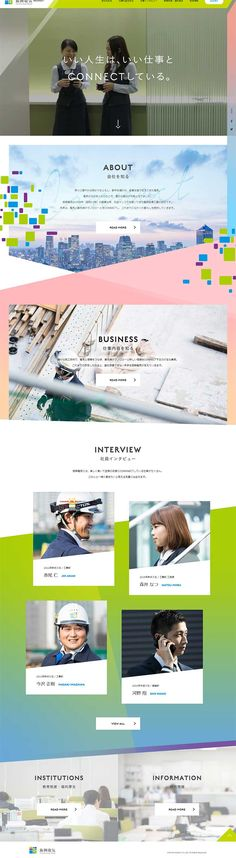 振興電気株式会社様の「RECRUIT 2019 振興電気株式会社 」のランディングページ(LP)信頼・安心系|求人・採用関連 #LP #ランディングページ #ランペ #RECRUIT 2019 振興電気株式会社 Interface Design, User Interface, Web Layout, Layout Design, Enterprise System, Web Design Trends, Design Web, Design Ideas, Japan Image