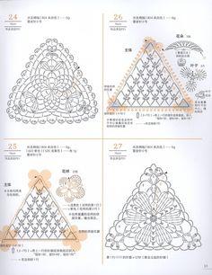 Альбом«Lacework Flower Design Vol. 18 2013»/цветочные мотивы/. Обсуждение на LiveInternet - Российский Сервис Онлайн-Дневников