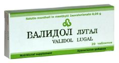 Validol Lugal Has Positive Effect on Cardiovascular and Central Nervous System has been published at http://www.discounted-vitamins-minerals-supplements.info/2013/05/14/validol-lugal-has-positive-effect-on-cardiovascular-and-central-nervous-system/