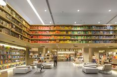 The World's Most Beautiful Bookstores | Saraiva, Rio de Janeiro//Architectural Digest