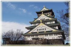 What is noteworthy to see in the region of Kobe, Japan? - http://osaka-mega.com/what-is-noteworthy-to-see-in-the-region-of-kobe-japan/