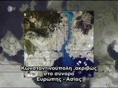 Κωνσταντινούπολη Eτος 1437 (1/5) Κonstantinople Jahr 1437 - YouTube